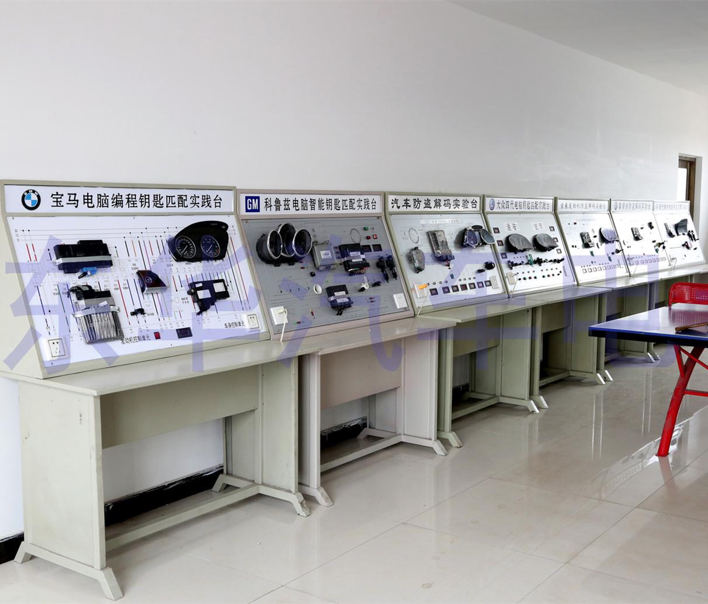 东华汽车电子实验室