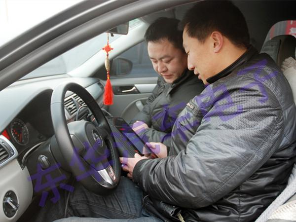 汽车电子控制系统编程维修班